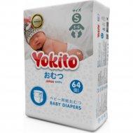Подгузникики «Yokito» размер S, 3-6 кг, 64 шт