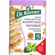 Хлебцы «Dr. Korner» кукурузно-рисовые с прованскими травами, 100 г.