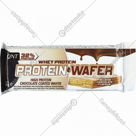 Вафли протеиновые «Protein Wafer Bar» 32%, бельгийский шоколад, 35 г.