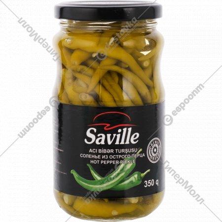 Перец острый «Saville» маринованный, 350 г