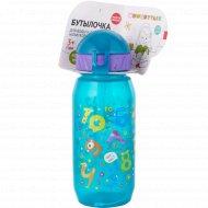 Бутылочка для воды «Буквы и цифры» 400 мл.