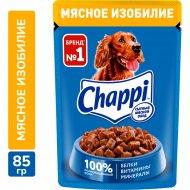 Корм для собак «Chappi» мясное изобилие, 85 г.