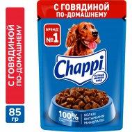 Корм для собак «Chappi» с говядиной по-домашнему, 85 г.