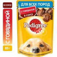 Корм для собак «Pedigree» говядина в соусе, 85 г.