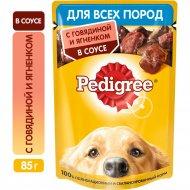 Корм для собак «Pedegree» говядина и ягненок в соусе, 85 г.