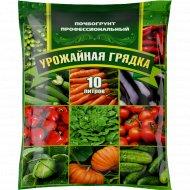 Почвогрунт «Урожайная грядка» 10 л.