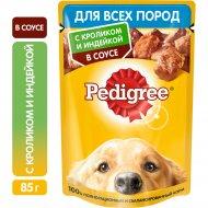 Корм для собак «Pedigree» кролик и индейка в соусе, 85 г.