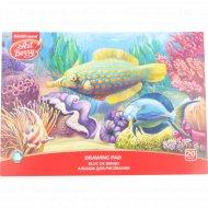 Альбом для рисования «ArtBerry» Подводный мир, 20 листов.
