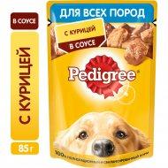 Корм для собак «Pedegree» курица в соусе, 85 г.