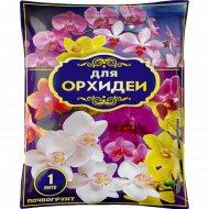 Универсальный почвогрунт для растений «Мир грунтов» 1 л.