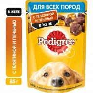 Корм для собак «Pedigree» телятина и печень в желе, 85 г.