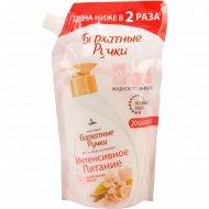 Жидкое крем-мыло «Бархатные ручки» интенсивное питание, 500 мл.