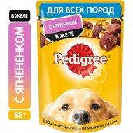 Корм для собак «Pedegree» ягненок в соусе, 85 г.