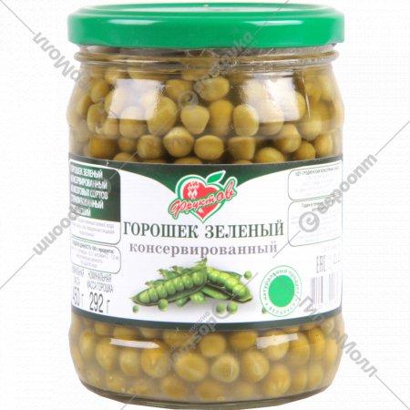 Горошек зелёный консервированный