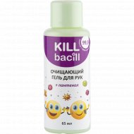 Гель для рук «Kill Bacill» очищающий, 65 мл.