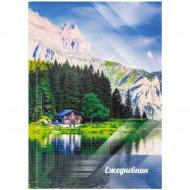 Ежедневник «Горное озеро» недатированный, .А5, 256 с.