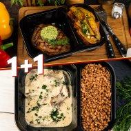Акция 1+1 «Выгодный обед» бефстроганов + стейк из цыпленка, 540 г.