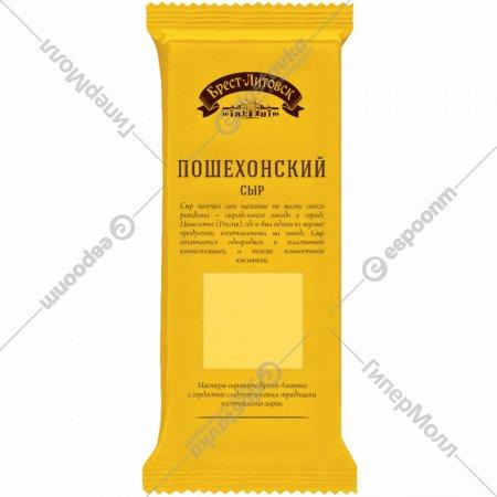 Сыр полутвердый «Брест-Литовск» пошехонский, 45%, 240 г.