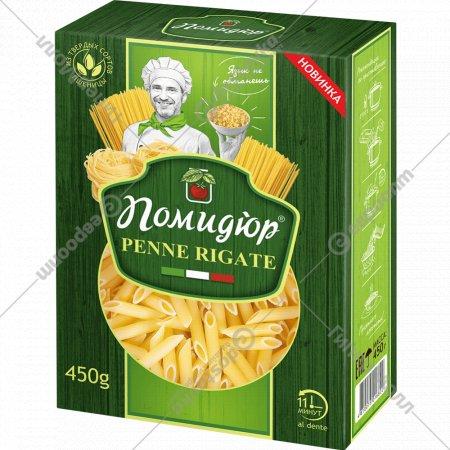 Изделия макаронные «Помидюр» перья рифленые, 450 г.