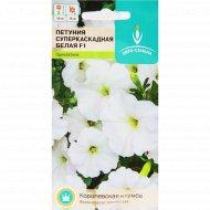 Семена петунья «Суперкаскадная» белая, 10 шт.