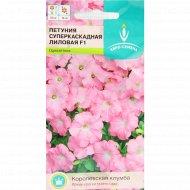 Семена петунья «Суперкаскадная» лиловая, 10 шт.