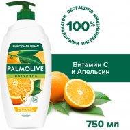 Гель-крем для душа «Palmolive» витамин С и апельсин, 750 мл