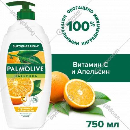 Гель-крем для душа «Palmolive» витамин С и апельсин, 750 мл.