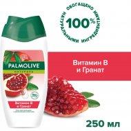 Гель-крем для душа «Palmolive» витамин В и гранат, 250 мл