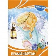 Набор белого немелованного картона «Маленькая фея» 8 л.