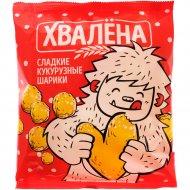 Шарики кукурузные «Хвалёна» сладкие, 140 г