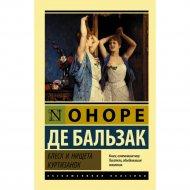 Книга «Блеск и нищета куртизанок» Бальзак О.