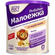 Детское питание «PediaSure Малоежка» ваниль, 400 г.