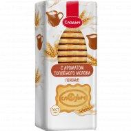 Печенье сахарное «Слодыч» с ароматом топленого молока, 390 г.