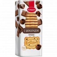Печенье сахарное «Слодыч» с шоколадом, 390 г.