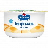 Паста творожная «Савушкин» чизкейк 3.5 %, 120 г.