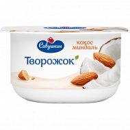 Паста творожная «Савушкин» кокос-миндаль 3.5 %, 120 г.