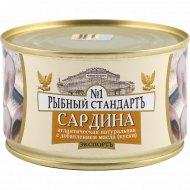 Сардина «Рыбный стандарт» с добавлением масла, 240 г.