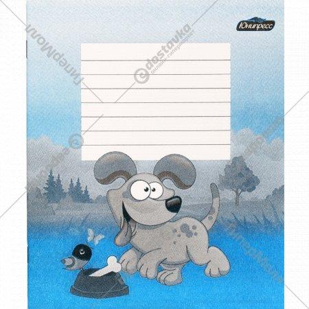 Тетрадь школьная «Собака» 12 листов, клетка.