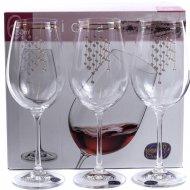 Набор бокалов для вина «Bohemia Crystal» Q9104/450, 6 штук, 450 мл