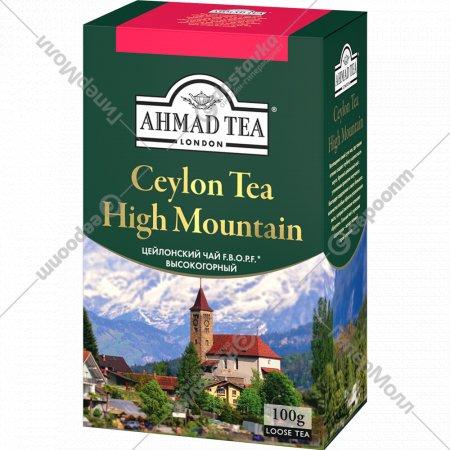 Чай черный«Ahmad» высокогорный цейлонский, 100 г.