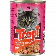 Корм для взрослых кошек «Tropi» в соусе с говядиной, 415 г.
