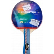 Ракетка для настольного тенниса.