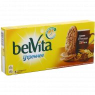 Печенье мульти-злаковое «Belvita» какао, 225 г.