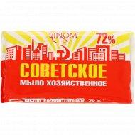 Мыло хозяйственное «Советское 72%» 140 г.