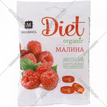 Карамель леденцовая «Малвикъ Diet» 50 г.