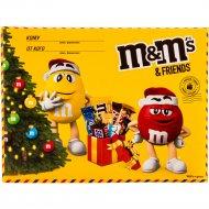 Подарочный набор кондитерских изделий «M&M's & Friends» 256 г.