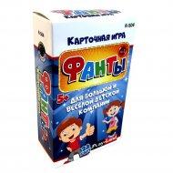 Карточная игра «Фанты №1».