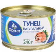 Рыбные консервы «Фрегат» тунец, 240 г.