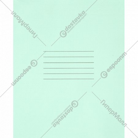 Тетрадь школьная, 12 листов.