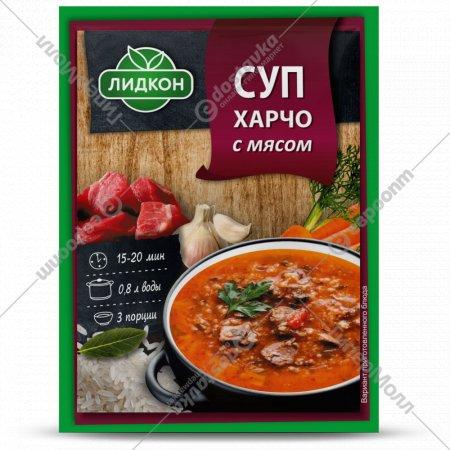 Суп «Харчо с мясом» 70 г.